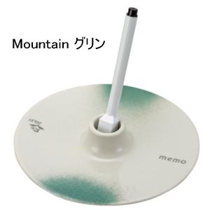 mountainグリン