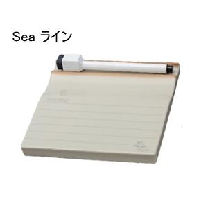 Sea ライン